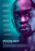 Moonlight - Thai Movie Poster (xs thumbnail)