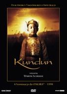 Kundun - Polish DVD cover (xs thumbnail)