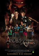 Anubis en de wraak van Arghus - Dutch Movie Poster (xs thumbnail)