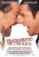 Anger Management - Brazilian Movie Poster (xs thumbnail)