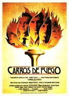 Chariots of Fire - Spanish Movie Poster (xs thumbnail)