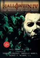 Halloween 4: The Return of Michael Myers - German Movie Cover (xs thumbnail)