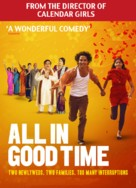 All in Good Time - DVD movie cover (xs thumbnail)