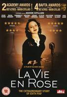La môme - British DVD cover (xs thumbnail)