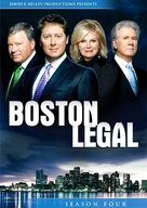 """Boston Legal"" - DVD cover (xs thumbnail)"