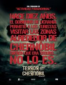 Chernobyl Diaries - Mexican Movie Poster (xs thumbnail)
