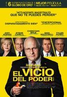 Vice - Spanish Movie Poster (xs thumbnail)