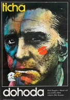 The Arrangement - Czech Movie Poster (xs thumbnail)
