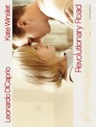 Revolutionary Road - British Movie Poster (xs thumbnail)