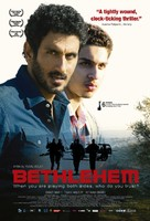 Bethlehem - Movie Poster (xs thumbnail)