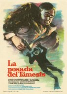 Das Gasthaus an der Themse - Spanish Movie Poster (xs thumbnail)
