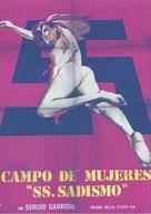 Lager SSadis Kastrat Kommandantur - Spanish Movie Poster (xs thumbnail)