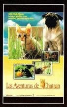 Koneko monogatari - Spanish VHS cover (xs thumbnail)