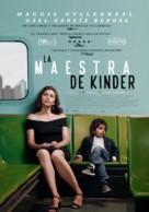 The Kindergarten Teacher - Mexican Movie Poster (xs thumbnail)