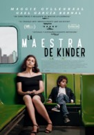 The Kindergarten Teacher - Mexican Movie Poster (xs thumbnail)
