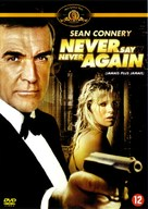 Never Say Never Again - Dutch DVD movie cover (xs thumbnail)