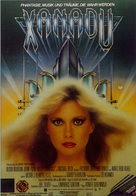 Xanadu - German Movie Poster (xs thumbnail)