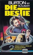 Bluebeard - German VHS cover (xs thumbnail)