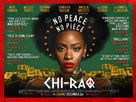 Chi-Raq - British Movie Poster (xs thumbnail)