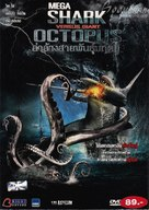 Mega Shark vs. Giant Octopus - Thai Movie Cover (xs thumbnail)