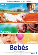 Babies - Argentinian Movie Poster (xs thumbnail)