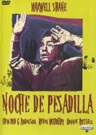 Nightmare - Spanish DVD movie cover (xs thumbnail)