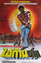 Death Force - Thai Movie Poster (xs thumbnail)