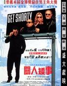 Get Shorty - Hong Kong Movie Poster (xs thumbnail)