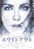 Whiteout - Japanese Movie Poster (xs thumbnail)