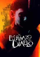 El espinazo del diablo - Spanish Movie Poster (xs thumbnail)