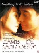 Tian mi mi - Hong Kong Movie Cover (xs thumbnail)