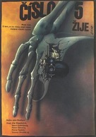 Short Circuit - Czech Movie Poster (xs thumbnail)