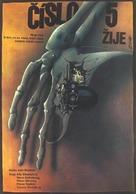 Short Circuit - Czech Movie Poster (xs thumbnail)