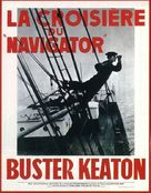 The Navigator - French Movie Poster (xs thumbnail)