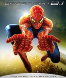 Spider-Man 2 - Blu-Ray cover (xs thumbnail)