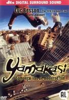 Yamakasi - Dutch Movie Cover (xs thumbnail)