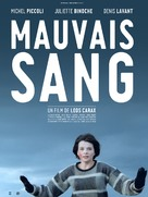 Mauvais sang - French Re-release poster (xs thumbnail)