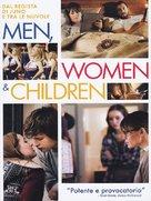 Men, Women & Children - Italian DVD movie cover (xs thumbnail)
