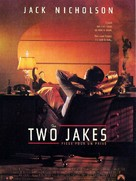 The Two Jakes - French Movie Poster (xs thumbnail)