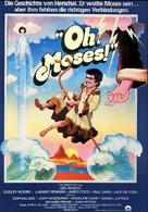 Wholly Moses! - German Movie Poster (xs thumbnail)