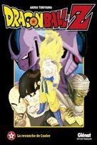 """Dragon Ball Z"" - French DVD movie cover (xs thumbnail)"