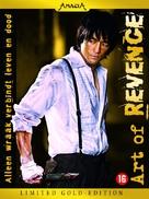 Soo - Dutch DVD cover (xs thumbnail)
