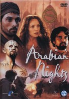 Arabian Nights - Dutch Movie Cover (xs thumbnail)