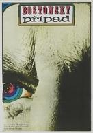 The Boston Strangler - Czech Movie Poster (xs thumbnail)