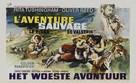 The Trap - Belgian Movie Poster (xs thumbnail)