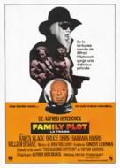 Family Plot - Spanish Movie Poster (xs thumbnail)
