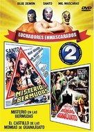 El robo de las momias de Guanajuato - Mexican DVD cover (xs thumbnail)