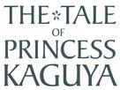 Kaguyahime no monogatari - Logo (xs thumbnail)