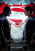 Batman v Superman: Dawn of Justice - Lithuanian Movie Poster (xs thumbnail)