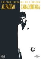 Scarface - Argentinian Movie Cover (xs thumbnail)